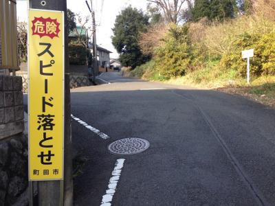 博物館への坂道2